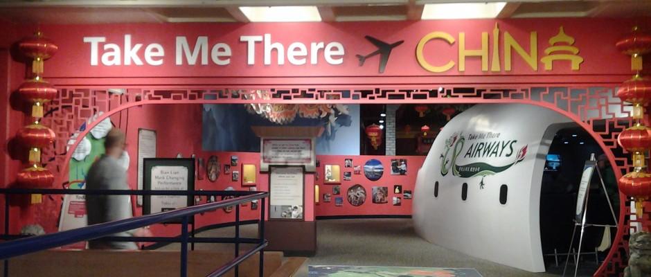 Take Me There: China